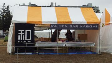さがみはらぁ麺グランプリ2012『RA-MEN BAR NAGOMI』