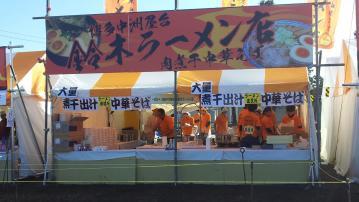 さがみはらぁ麺グランプリ2012『肉煮干中華そば鈴木ラーメン店』