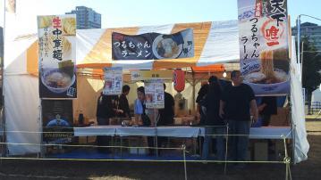 さがみはらぁ麺グランプリ2012『野楽』
