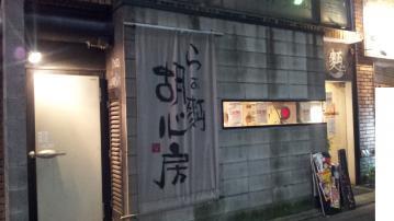 胡心房 vol_3