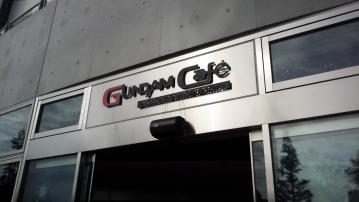 GUNDAM Cafe ダイバーシティ東京プラザ店