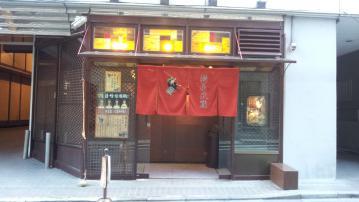 麺屋 武蔵
