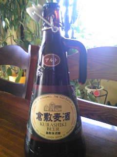 2011年12月28日倉敷ビール