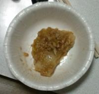 30納豆餅