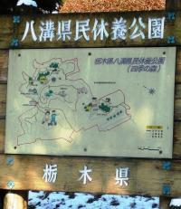 20県休養公園
