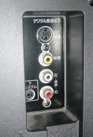 29TVデジタル放送出力