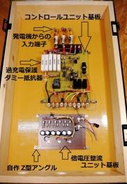 DIY14_12_1 Box内部1