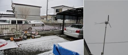 景色14_12_16 雪と風力発電機