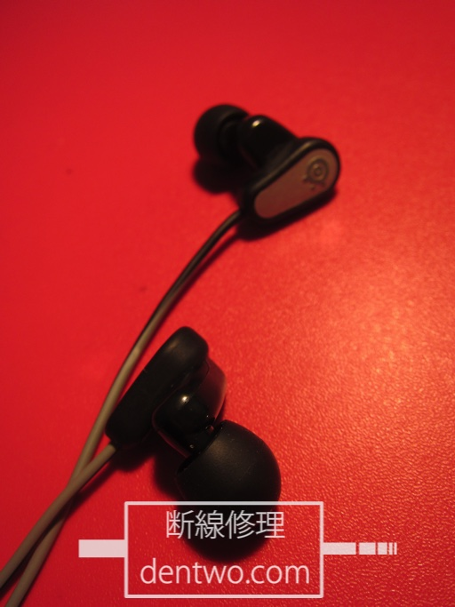 SteelSeries・Flux In-Ear Pro Headsetの断線の修理画像です。Oct 22 2014IMG_1773