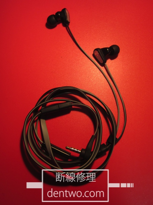 SteelSeries・Flux In-Ear Pro Headsetの内部断線の分解修理画像です。Oct 22 2014IMG_1774