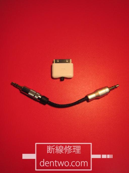 Dockコネクタ・ケーブルのステレオミニプラグ交換画像です。Oct 28 2014IMG_1798