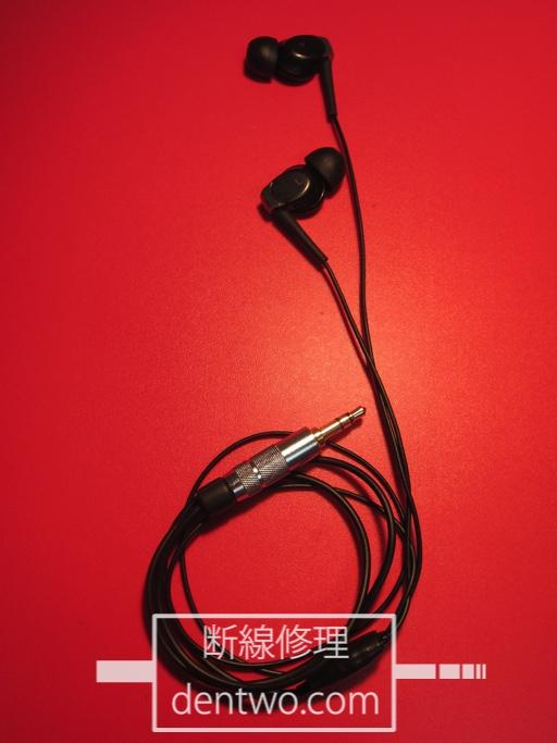 SONY製イヤホン・MDR-EX300SLの断線の修理画像です。Nov 18 2014IMG_0109