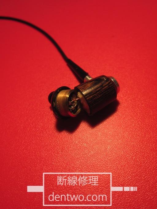 Victor HP-FX500の分解画像です。Nov 18 2014IMG_0113