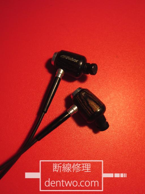 HP-FX500の分解修理後の画像です。Nov 19 2014IMG_0122