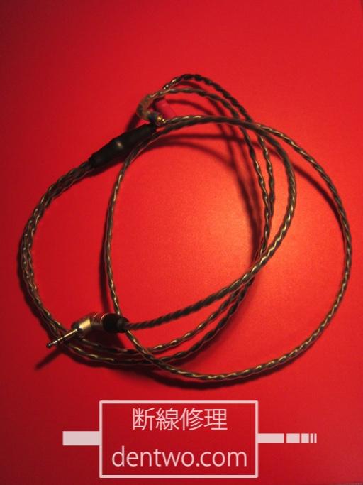 MMCXコネクタ規格の交換用ケーブル(リケーブル)の断線の修理画像です。Nov 29 2014IMG_0156