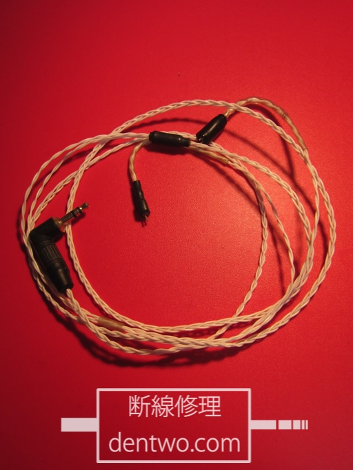 10pro用交換ケーブルの2ピンコネクタ断線の修理画像です。Nov 29 2014IMG_0159