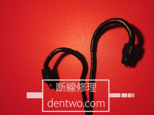10pro用Null audio Luneケーブルのコネクタ断線の修理画像です。Nov 29 2014IMG_0171