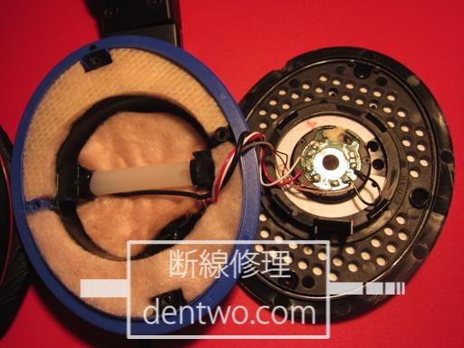 Victor JVCのヘッドホン・HA-MX10の分解画像です。Dec 17 2014IMG_0331