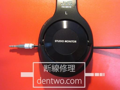 Victor JVCヘッドホンHA-MX10のケーブル着脱(リケーブル)対応改造後の画像です。Dec 17 2014IMG_0334