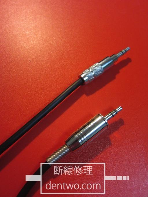HA-MX10のケーブル着脱(リケーブル)対応改造に伴い取り外したケーブルを使用し作成した専用ケーブルの画像です。Dec 17 2014IMG_0338
