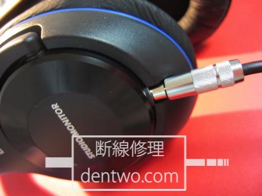 ケーブル着脱式に改造したHA-MX10の画像です。Dec 17 2014IMG_0339