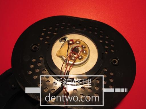 MDR-7506の分解後の画像です。Dec 19 2014IMG_0340