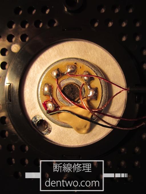 MDR-7506の分解画像です。Dec 19 2014IMG_0341