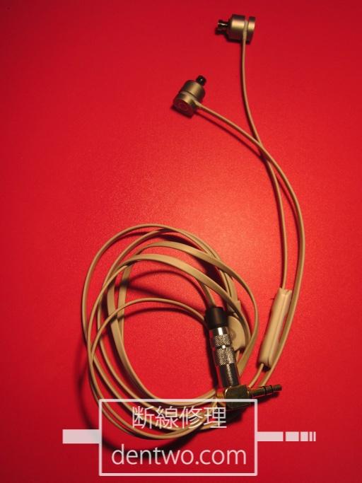urBeatsのL字プラグを採用した断線修理の画像です。Dec 19 2014IMG_0350