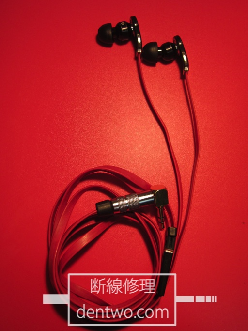 beats by dr.dre(MONSTER CABLE)のイヤホン・Tourの断線の修理画像です。Dec 19 2014IMG_0351
