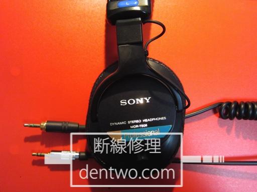 MDR-7506の3.5mmステレオミニジャック内蔵によりケーブル着脱可(リケーブル対応化)改造の画像です。Dec 19 2014IMG_0355