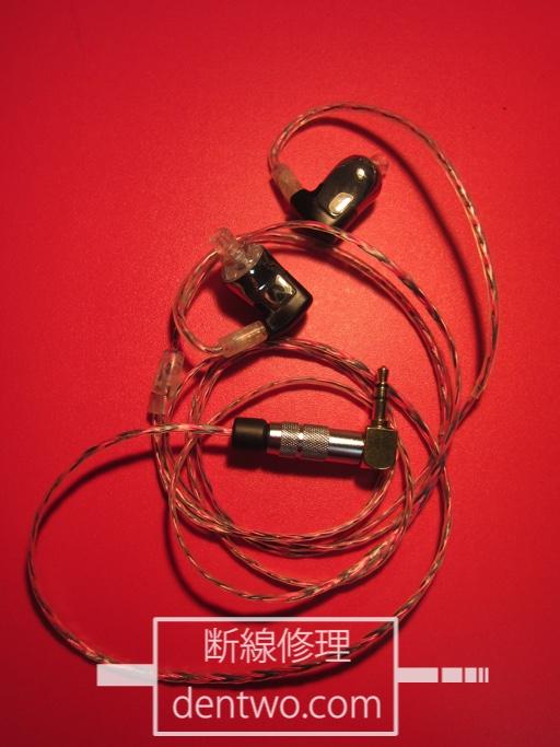 M-AUDIO製イヤホン・IE-40用の交換ケーブルの断線の修理画像です。Dec 21 2014IMG_0363
