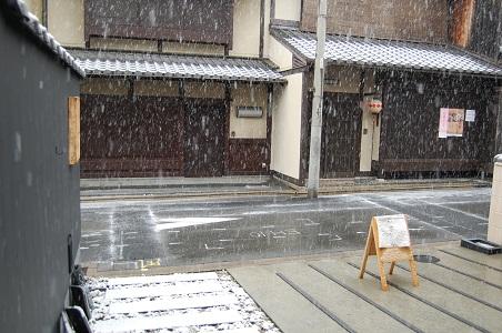 雪 上七軒
