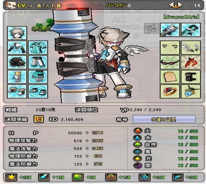 SC_2011_7_10_13_41_30_.jpg