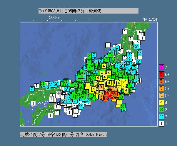2ch臨時地震板 AIR-EDGEスレ+β 電界強度グラフの見方について ...