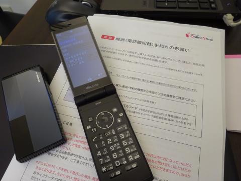 DSC01226.jpg