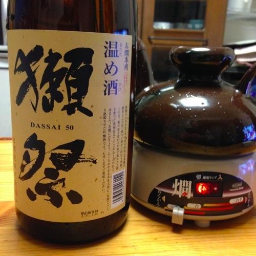 1獺祭のお燗酒