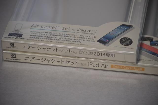 iPad mini06