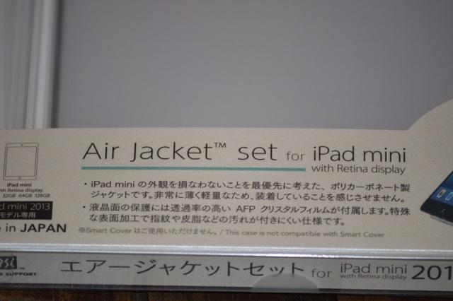 iPad mini09