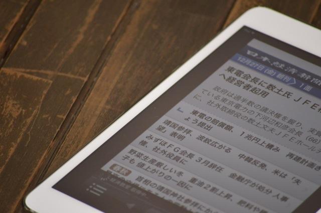 iPad mini50