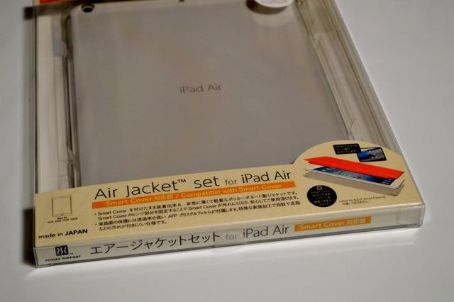 iPad Air スマートカバー01
