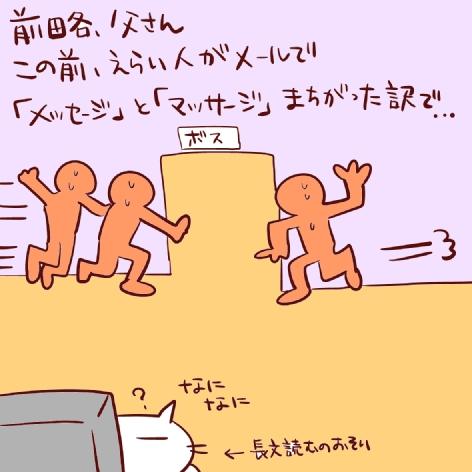 asahi 9