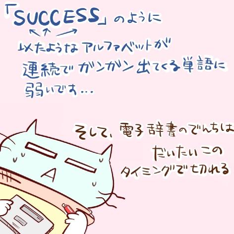 asahi 10