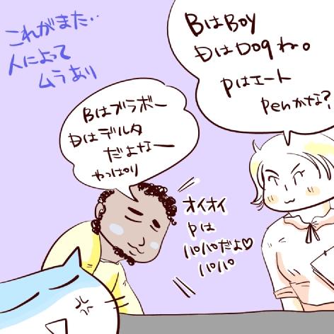 asahi 12