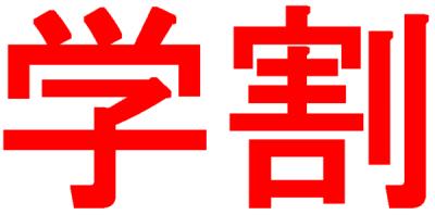 蟄ヲ蜑イ-T+1_convert_20120910155247
