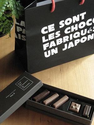 chocolate0118_2012_1.jpg