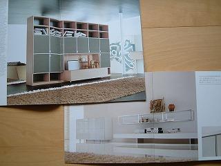 kagu_catalog0411_2012_3.jpg
