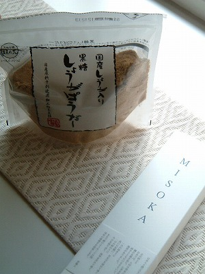 misoka0104_2012.jpg