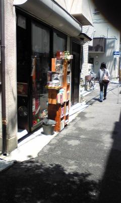 nakazaki0505_2012_4.jpg