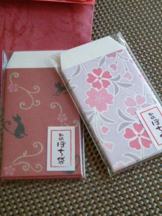 pochibukuro1209_2011_1.jpg