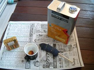 sikkens0412_2012.jpg